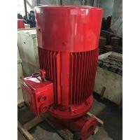 改造换泵专用泵XBD6.5/30-100L 消火栓泵 恒压供水设备 喷淋泵 消防泵