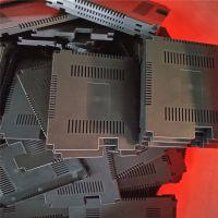 注塑模具开发 仪器仪表外壳开模 防阻燃电子外壳开模