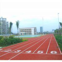 南京学校耐磨塑胶跑道施工混合型塑胶跑道面层颗粒厂家直供
