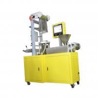 小型吹膜机 pp吹膜机 热收缩薄膜吹塑机