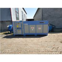 河北天宏光催化氧化废气处理装置的优点