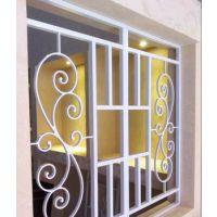 铝合金窗花设计制造厂家
