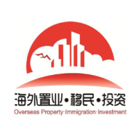 2017卓越·第十四届上海海外置业移民展