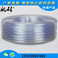 PVC弹性软管 生产优质pu透明管 支持定做