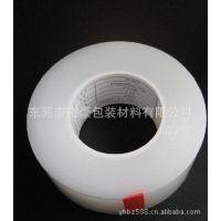 厂家供应PE保护膜低粘保护膜 各种规格可分切