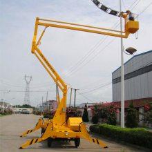 包头曲臂式高空作业平台车/可跨越障碍物升降机坦诺供应厂家