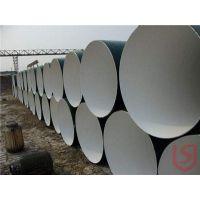 3PE防腐螺旋钢管报价表 螺旋管批发商天津盛仕达