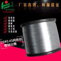 钢筋扎丝 电镀锌铁丝普通铁丝26#0.43mm到0.46mm软银色圆铁丝