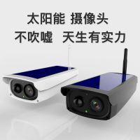 跨境货源太阳能摄像头室外高清夜视手机远程WiFi网络监控摄像机