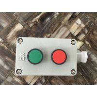 LA53防爆控制按钮供应