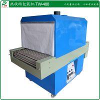 东莞全自动热收缩包装机带自动恒温的PE收缩封口机独创滚筒自转装置,可连续工作。