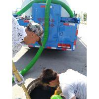 建邺区化粪池清理和污水管道清洗疏通可以同时施工吗?