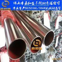304不锈钢圆管外径8*0.7mm不锈钢制品用管(图)