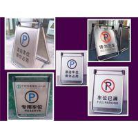 鸿宇筛网人字牌 酒店专用标识牌警示牌
