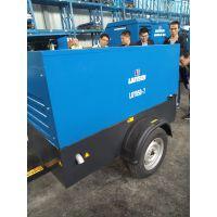 ATLAS COPCO/阿特拉斯科普柯集团全资子公司柳州富达柴油移动式螺杆空压机LUY160/17