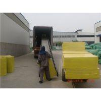 白城岩棉板密度180kg价格每平米_玻璃棉板装饰吸音板