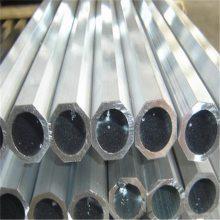 现货供应6061厚壁铝合金管材