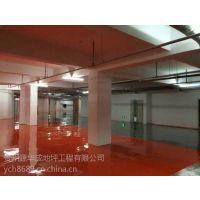 环氧树脂地坪材料销售贵州源华成地坪材料厂家
