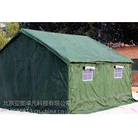亚图卓凡厂家直销野营帐篷 户外施工工程帆布加厚养殖救灾 帐篷,三层帐一居室
