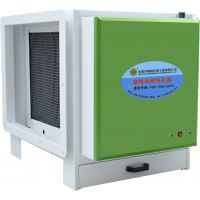 精端环保静电式油烟净化器餐饮净化器JD-40