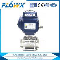 FLOWX/弗雷西电动三片式球阀,丝口球阀,三片式两通球阀,蒸汽专用球阀