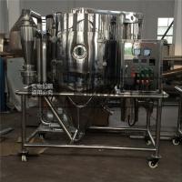 厂家直销 鲁干牌ZPG系列蛋白粉喷雾干燥机 高速离心雾化