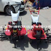 斯诺厂家大量出售多功能6马力柴油微耕机 手推式大马力田园管理机 园林专用土壤耕整机