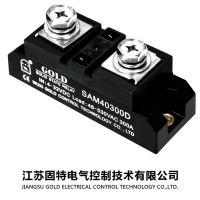 供应【江苏固特旗舰店】低耗能单相固态继电器 SAM40300D 适用于自动洗衣机