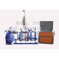 艾尔多利全自动热熔对接机,全自动焊机,双层管壁复合管专用焊机
