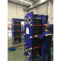 上海艾保专业生产 地热资源板式换热器 温泉热泉资源板式换热器