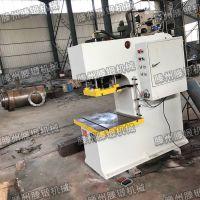 厂家直销单臂校直压力机 100吨液压冲孔机 100吨液压冲床 质量保障
