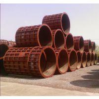 云南桥墩模板厂家/昆明Q235钢模板报价