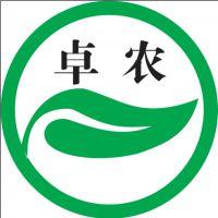 重庆市卓农禽业有限公司