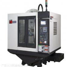 供应台湾丽驰数控钻孔攻牙机TV-600