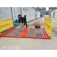 杭州建筑工地焊接高压洗车机