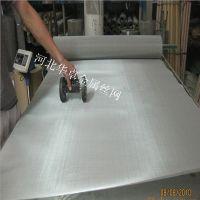 出口标准280目不锈钢印刷网 耐高温316N不锈钢网