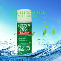 批发乐泰7061清洗剂 美国进口乐泰7061促进剂价格 400ml