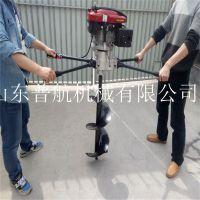 农用汽油挖坑机 拖拉机牵引冻土打眼机 挖孔机视频