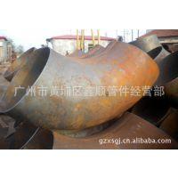 广州市鑫顺供应澳洲新西兰标准碳钢管件弯头,三通,异径管(大小头)