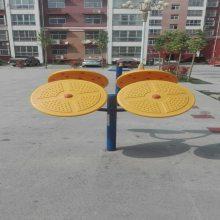 经销双人荡椅健身用厂家,肩关节训练器健身器材沧州奥博,沧州奥博体育器材
