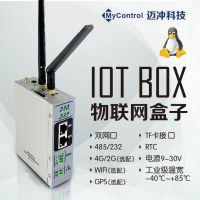 工业嵌入式工控机 双网口IOT一体机 ARM迷你电脑无风扇计算机主机