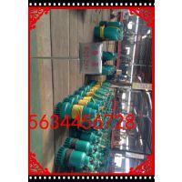 耐腐蚀排污潜水泵立式泵BQS15-55/2-5.5/B排污排沙潜水泵