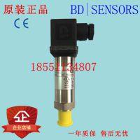 德国BD 压力传感器30.600G/26.600G/17.600G-2503-R