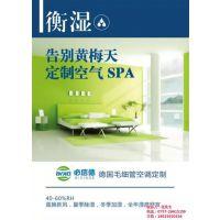 必信德节能科技(多图)|广州水系统空调