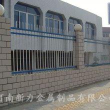锌钢护栏 钢材隔离栅 别墅园林围墙 河南新力