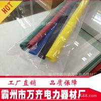 低压热缩电缆终端头单芯JSY—1/1.2电缆头供应高质量