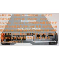 44W2170 39R6570 42C2140 BJWY DS3300存储ISCSI控制器SP