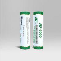 科顺APF-3000压敏反应型自粘高分子防水卷材