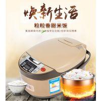 厂家直销新款5L智能电饭煲会销礼品家用多功能电饭锅方煲厨房电器