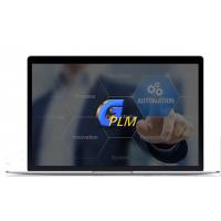 2018浩辰PLM企业产品生命周期管理软件电子授权